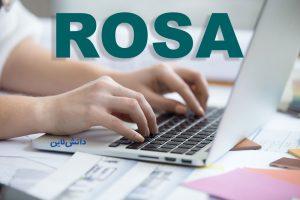 معرفی و آموزش نرم افزار ROSA برای طراحی سیستمهای تصفیه آب و پساب